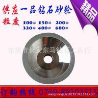 供应【专业推荐】一品金刚石砂轮 磨刀机砂轮  合金砂轮 电镀砂轮