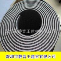 供应工地建筑隔音材料 楼板减震垫工厂(隔音垫现货直销)