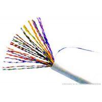 供应【安康计算机电缆】_陕西djyvp计算机电缆厂_dyjvp计算机电缆价格_陕西电线电缆厂