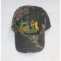 供应军色平顶帽 军队帽子 士兵演练军帽 丛林迷彩帽 户外遮阳鸭舌帽