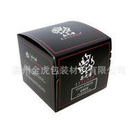 茶叶不规则异型白卡折叠高档亚光覆膜烫金银化妆品面霜纸盒礼品子