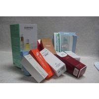北京化妆品盒订制,北京精装化装品盒订制