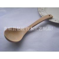 工厂直销天然原色榉木中弯勺 大汤勺 做工精细 弯柄粥勺 榉木勺
