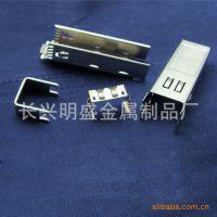 专业设计非标精密金属铝冲压件