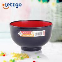 日本进口塑料碗可微波日韩式大饭碗泡面碗保鲜碗面碗米饭汤碗餐具
