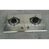 Vanward/万和 B8-B12X燃气灶不锈钢嵌入式 脉冲熄保 燃气灶具