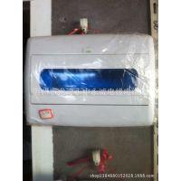 厂家供应豪华12回路空调漏电配电箱
