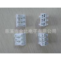 供应大量促销P02/923无螺丝接线端子 快速接线柱 连接器