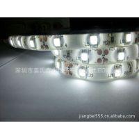 供应LED软灯条,60灯/M,白色贴片灯条,3528灯带,LED装饰,灯箱广告/灯条