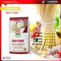 供应供应广东新粮白菊牌1Kg高筋小麦粉