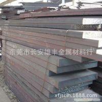 供应SKD10钢材 高碳高铬冷作模具钢SKD2板材SKD10平板价格 模具钢SKD10圆钢成分