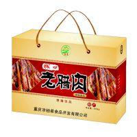绵阳包装盒|礼品盒|食品盒|各类纸箱定制生产
