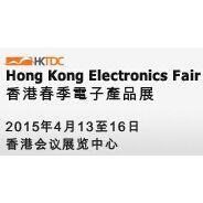 2015年香港春季电子展和香港国际资讯科技博览会( ICT )