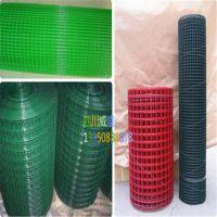 四川威盛专业生产养殖电焊网 包塑网片15680066868