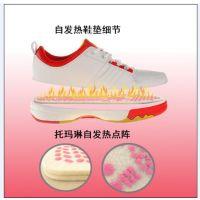 厂家直销正品批发 自发热鞋垫 托玛琳鞋垫 保暖足疗按摩鞋垫