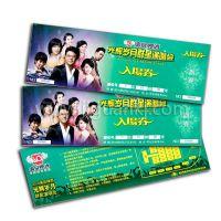 供应厂家供应门票,入场券防伪门票 产品合格证 香港旅游门票