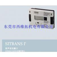 7ME3400-2GC00-4EA2数据记录功能
