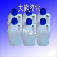 PET透明胶水,PET透明胶水价格,透明PET胶水厂家