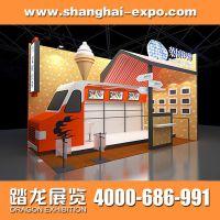 上海展会设计 上海展会搭建 上海展会布置