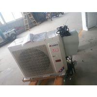 BK(BKGR/BKFR)防爆空调制冷量参数报价厂家