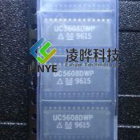 集成电路IC UC UC5608DWP SOP-28 原装正品,库存现货