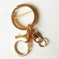 高档钥匙扣生产 定制个性金属钥匙扣链 锁匙扣八字 钥匙平圈