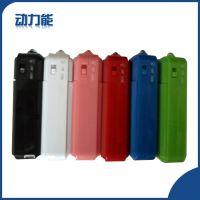 大量销售 彩色手机应急充电器 4AA通用干电池充电器