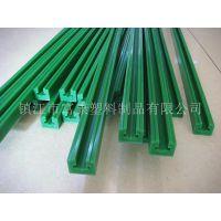 富康氟塑厂家供应高强度尼龙链条导轨 定制耐磨尼龙轨道