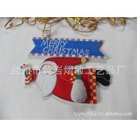 【供应】木制卡通圣诞系列挂件,圣诞吊牌,供应出口,环保产品