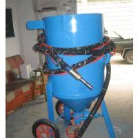 供应喷砂机 移动式喷砂机 手动喷砂机 自动喷砂机
