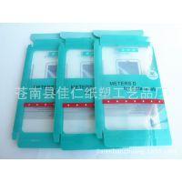 【厂家直销】PP盒  高档手机壳透明塑料包装盒 专业定制