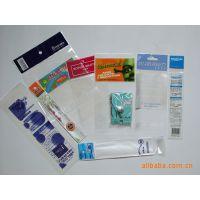 【厂家直销、RoHS认证】中山OPP胶袋、塑料袋、包装袋