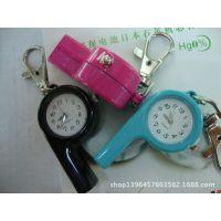 2014催哨休闲挂件表学生挂件表外贸挂件表时尚挂件手表