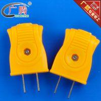 厂家供用  大功率阻燃抗摔固定/转动单相二极插头