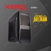 昂达台式机电脑游戏机箱 艾克罗 破坏神GT911 正品 空箱 厂家批发