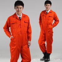 工程服订做 定做工衣 工厂服装 员工工作服款式电力电网工作服
