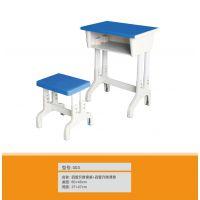 供应浙江课桌椅 塑钢课桌椅 学生课桌椅 铁架床 学校课桌