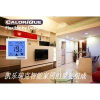 郑州家庭采暖_智能电地暖_电采暖工程品牌美国凯乐瑞克