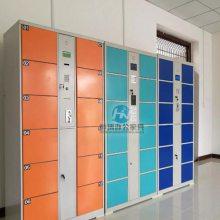 同仁销售电子存包柜价格 同仁电子存包柜制造商哪里有2014升级系统