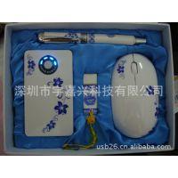 U盘礼品套装青花移动电源陶瓷U盘青花笔组合产品都可客户LOGO