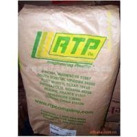 代理 TPO/美国RTP/2800 64A 聚烯烃热塑性弹性体