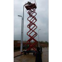 路灯安装维修的咏鑫9米移动高空剪叉式升降平台