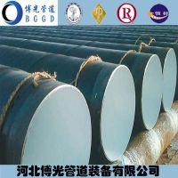 3PE防腐钢管 3PE复合钢管 聚氨脂保温钢管 专用型 挤出机 螺杆