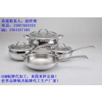 现代生活厨房锅具套装 安全健康不锈钢材质锅具 流线型设计爆款套装锅
