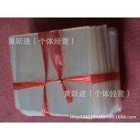 厂家直销opp pvc pe塑料包装袋 包装袋塑料定做 塑料袋批发