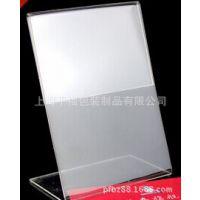 有机玻璃透明桌牌/台牌亚克力L型展示牌可印刷LOGO