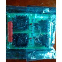 劲爆价供应低阶信号输入配电器FTA MC-TLPA02,51309204-175 妙德机电代理