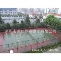 PU网球场 深圳东莞湖南PU/硅PU球场施工制作 幼儿园PU园地施工