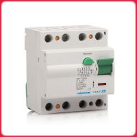 4P 25A 电磁式漏电保护断路器 照明配电用空开断路器