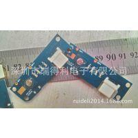 新款小超薄小触摸移动电源套料板pcba厂家直批高效率按键软件